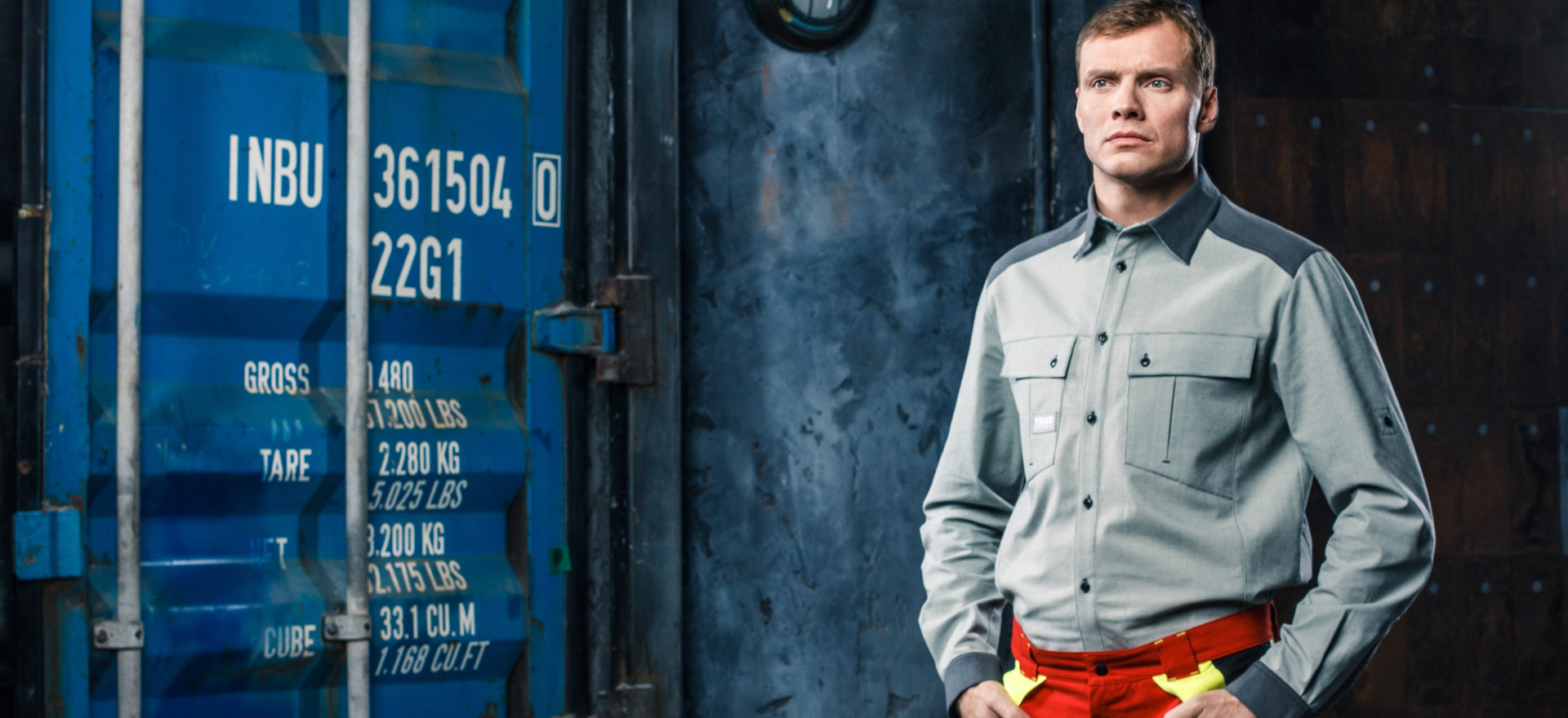 JSC BTС Group will present a new collection of fire-resistant working wear for the oil and gas industry
