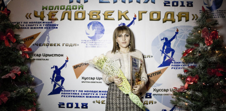 "A foreperson of BTK 4 became the ""Young Person of the Year"" in South Ossetia"