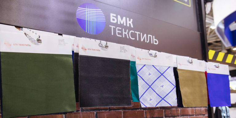 THE MODERN TEXTILE COMPLEX WILL ARISE IN THE ALTAI TERRITORY
